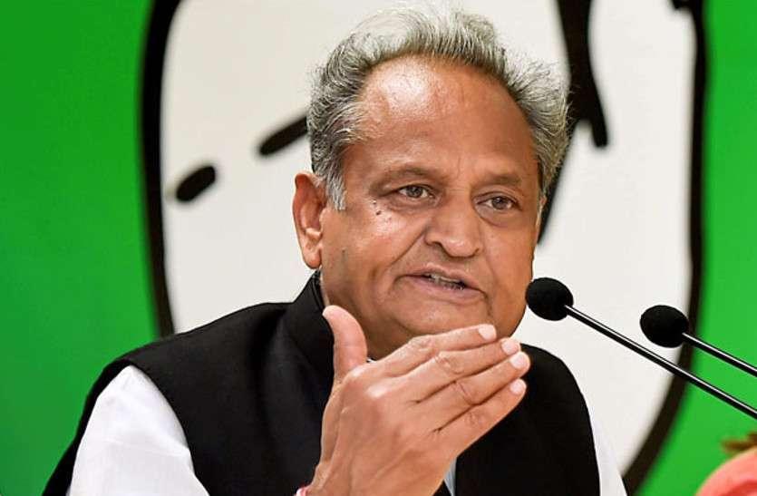 CM अशोक गहलोत ने पूरा किया वादा, सवर्णों को 10 फीसदी आरक्षण का नोटिफिकेशन जारी