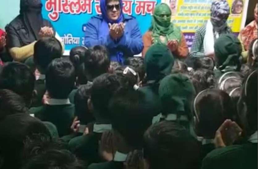 मुस्लिम बच्चों ने स्कूल में जब भारतीय सैनिकों के लिए मांगी दुआ, गाया वंदे मातरम, देखें वीडियो