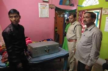 Breaking News : मैहर से माता के दर्शन कर लौटा परिवार तो घर का नजारा देखकर उड़ गए होश, पहुंची पुलिस- देखें Video