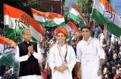 राजस्थान के इन दो दिग्गजों को कांग्रेस ने यूपी में सौंपी बड़ी जिम्मेदारी, लोकसभा चुनाव में निभाएंगे महत्वपूर्ण भूमिका