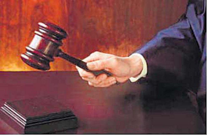 नाबालिग से बलात्कार के दोषी को दो धाराओं में 10-10 साल की सजा