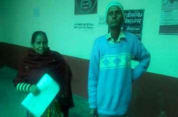 गजब तमाशा: मुर्दा बने संपत्ति के मालिक, जिंदा लगा रहे अधिकारियों के चक्कर
