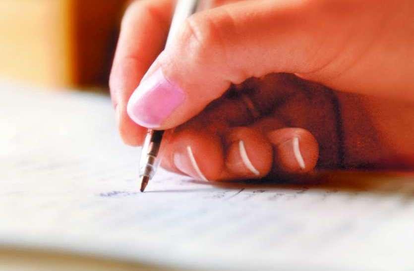 MP board exam : प्राइवेट परीक्षार्थी देंगे परीक्षा, इसलिए केंद्र बना दिए अतिसंवेदनशील
