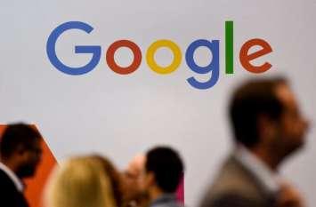 माइग्रेसन प्लेटफार्म एलूमा का अधिग्रहण करेगी गूगल, डेवलपर्स के लिए नए वेब डोमेन की भी घोषणा