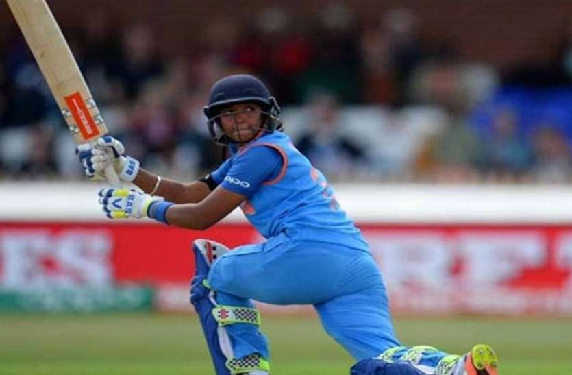 इंग्लैंड के साथ सीरीज शुरू होने से पहले भारत को झटका, उपकप्तान हरमनप्रीत कौर चोट के कारण बाहर