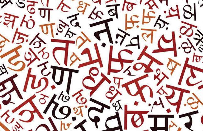 अपनेपन का बोध कराने वाली शक्ति है मातृभाषा