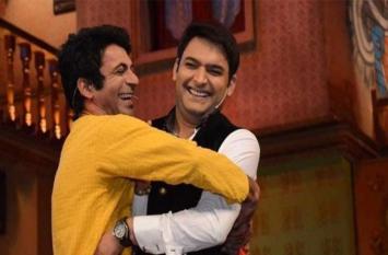 आखिरकार खत्म हुआ इंतजार, शो पर फिर साथ नजर आएंगे कपिल शर्मा और सुनील ग्रोवर!