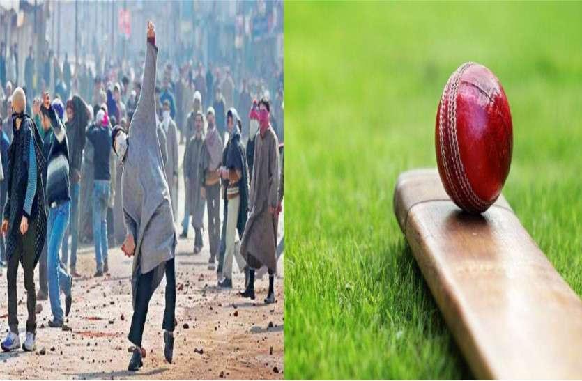 पत्थरबाजों और आतंकी हमलों से हो रहा क्रिकेट को नुकसान
