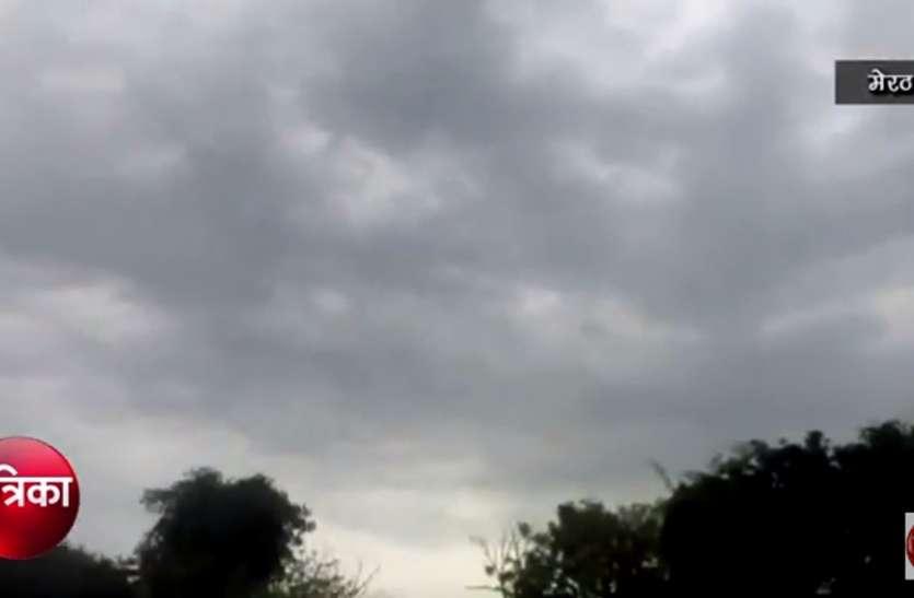 मौसम में फिर बदलाव, मौसम वैज्ञानिकों ने दी अगले 48 घंटों में तेज बारिश आैर आेलावृष्टि की चेतावनी, देखें वीडियो