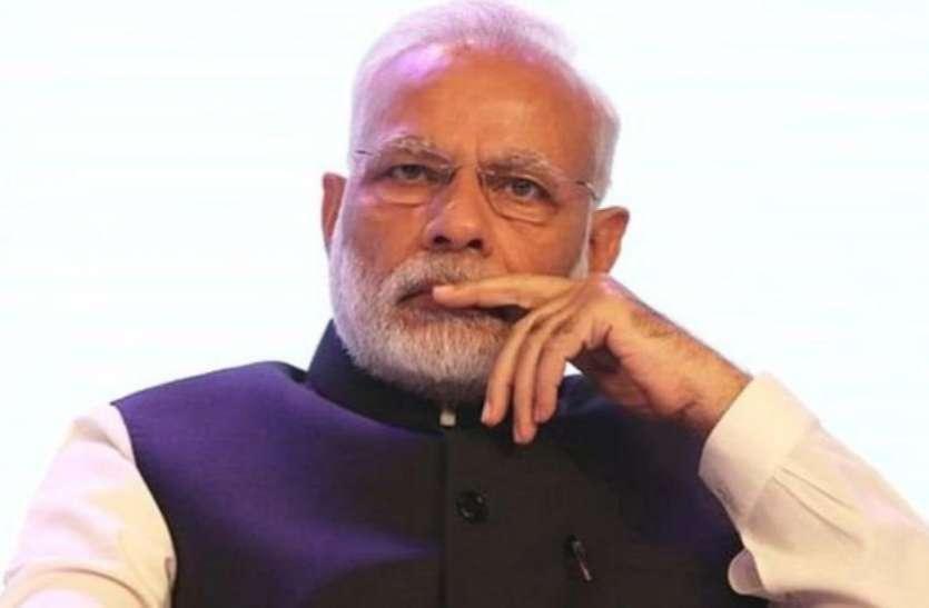 डीजीपी के आदेश पर बने वाट्सअप ग्रुप में आतंकी हाफिज सईद के साथ पीएम मोदी का फोटो वायरल
