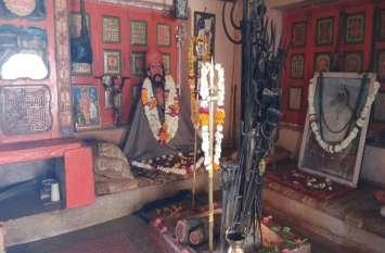 मानस की चौपाइयों से गूंजा सिद्धनाथ धाम, नेपाली बाबा की 29 वीं बरसी महोत्सव पर हो रहे हैं धार्मिक आयोजन