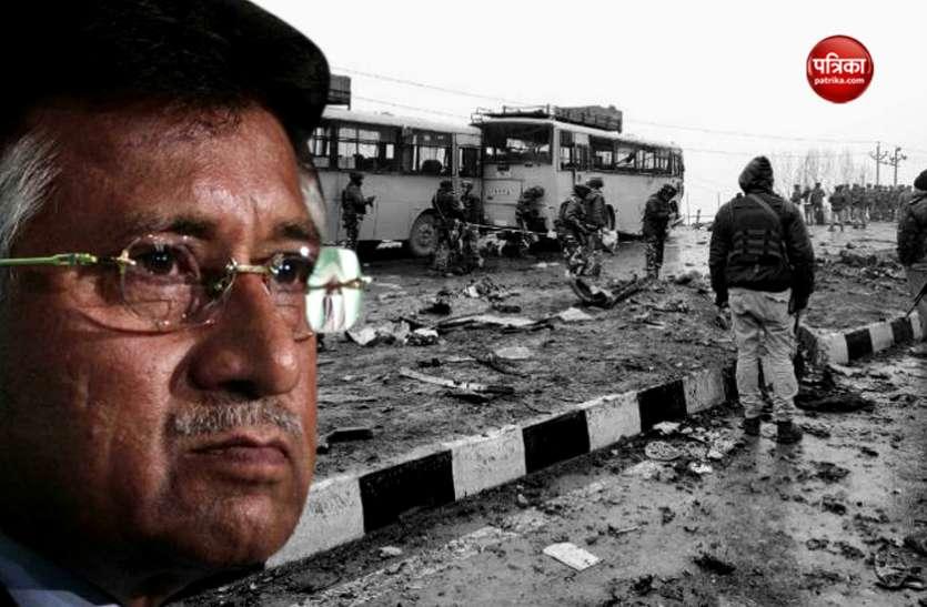 इमरान के बाद परवेज मुशर्रफ ने उगला जहर, कहा- पाकिस्तान पर हमला मोदी की बड़ी भूल होगी