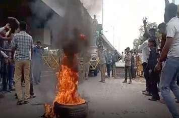 शहीद सर्किल पर तोडफ़ोड़ से गुस्साए युवाओं ने हाईवे किया जाम, टायरों में लगाई आग