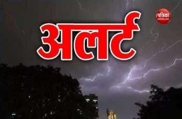 मौसम विभाग की चेतावनी, अगले 48 घंटों में बारिश के साथ ओलावृष्टि की आशंका