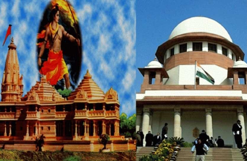 अयोध्या भूमि विवादः SC के फैसले से पहले गृह मंत्रालय ने राज्यों को किया अलर्ट, यूपी में 40 कंपनी पैरामिलिट्री फोर्स भेजी