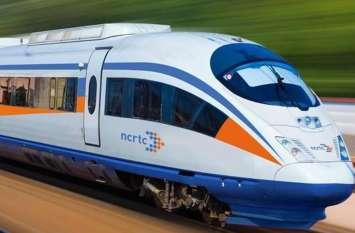 यह ट्रेन लोगों को 82 किलोमीटर की यात्रा तय करवाएगी एक घंटे में, जानिए इसकी आैर क्या हैं खासियत