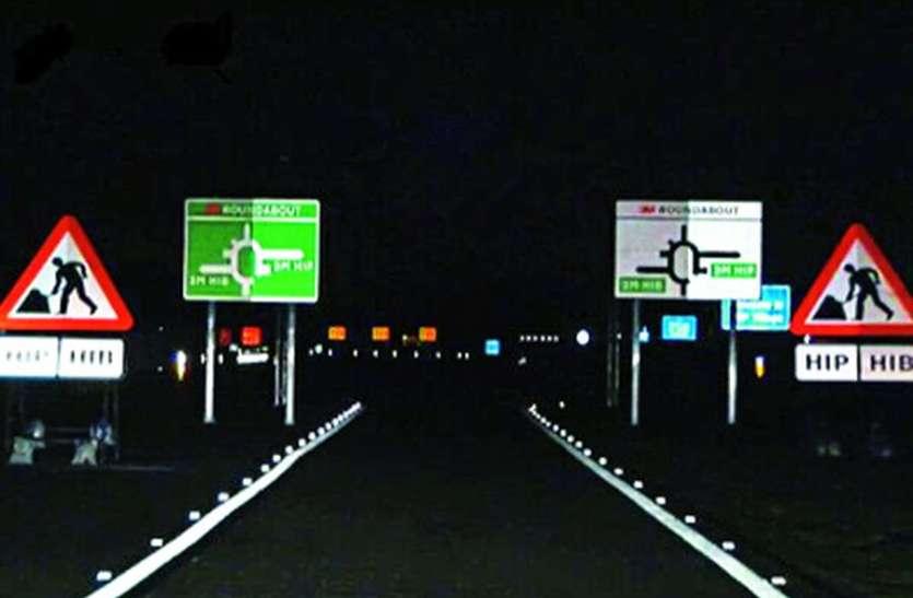 अब रात में चम-चम चमकेंगीं इंदौर की सड़कें