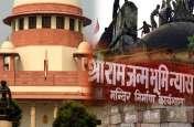 सुप्रीम कोर्ट के फैसले पर पक्षकारों की नजर 26 फरवरी को होगी सुनवाई