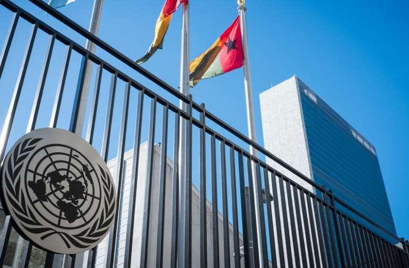 संयुक्त राष्ट्र से भारत-पाकिस्तान को नसीहत, तनाव के माहौल में संयम बरतें दोनों देश