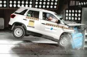 Maruti Suzuki की इस कार ने बनाया रिकॉर्ड, बेहद कम समय में बिकीं 4 लाख से ज्यादा यूनिट्स
