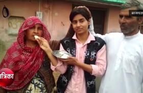 UP Police Constable Result: बचपन से इस तरह रही किसान की बेटीे ने किया टॉप, आईपीएस बनना है लक्ष्य- देखें वीडियो