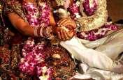 रिश्ते के नाम पर 3500 रुपए में करवाया रजिस्ट्रेशन, अब नहीं दिखा रहे लडक़ी