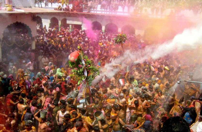 बृज में Holi के निराले रंग, कान्हा की आज छड़ी से होगी पिटाई