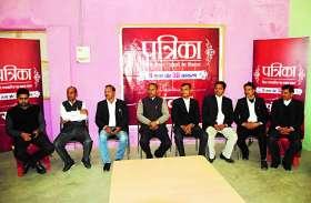 परिचर्चा में अधिवक्ताओं ने रखी बेबाक राय, कहा- कश्मीर भारत का अभिन्न अंग, आतंकवाद बर्दाश्त नहीं