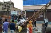 मिनी ट्रक के नीचे आई बाइक, युवक की मौत, दो घायल, ग्रामीणों ने लगाया जाम