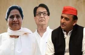 बड़ी खबरः सपा-बसपा गठबंधन में रालोद भी हुर्इ शामिल, इन सीटों पर लोकसभा चुनाव लड़ेगी RLD