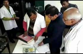 रामनगरी में राम भरोसे मरीज, डीएम के निरीक्षण में हुए चौंकाने वाले खुलासा