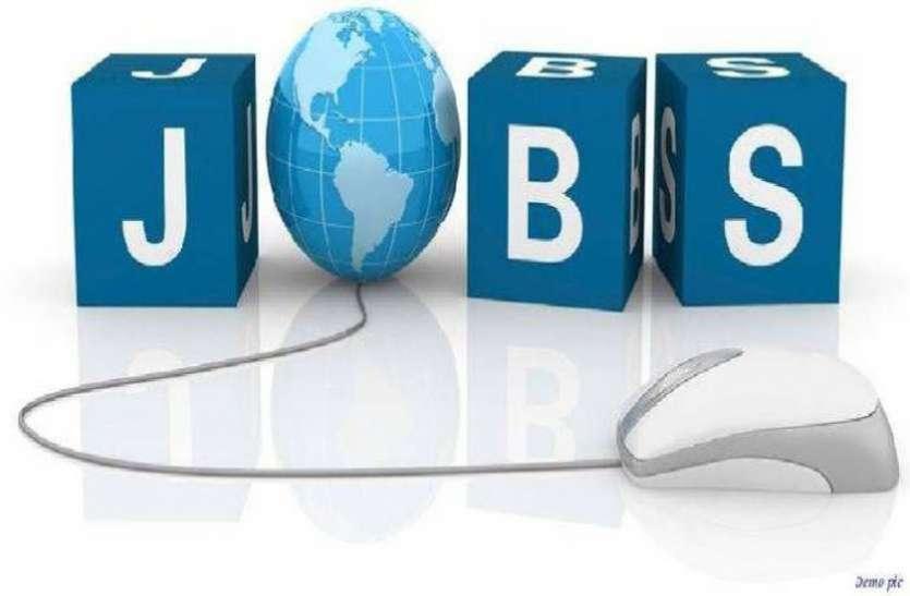 APPSC Recruitment 2019 : हर माह कमा सकते हैं 66 हजार रुपए, बीटेक डिग्री धारक कर सकते हैं अप्लाई