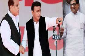 Video: सपा और बसपा में सीटों का हुआ बंटवारा, जानिए रामगोपाल यादव अौर आजम खान कहां से लड़ेंगे चुनाव!