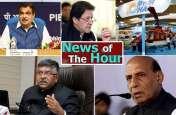 NEWS OF THE HOUR: पुलवामा अटैक के बाद पाकिस्तान को पानी न देने के फैसले से इमरान की आर्मी चीफ से मुलाकात तक की 5 बड़ी खबरें