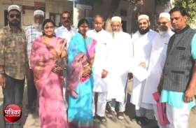 27 से बांसवाड़ा की यात्रा पर रहेंगे दाउदी बोहरा समाज के धर्मगुरु, समाजजनों ने कलक्टर से की यातायात व सुरक्षा व्यवस्था कराने की गुजारिश