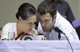 कांग्रेस की बैठक में टिकट को लेकर इन भाजपा नेताओं के नाम पर हुई चर्चा