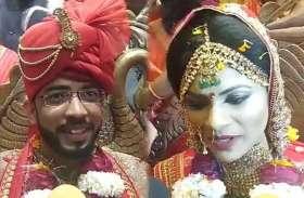 दुल्हन ने भरें मंडप में रखी ऐसी शर्त कि हिचकिचा गया दुल्हा, फिर शर्त पूरी कर रचाई शादी