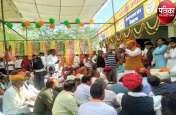 VIDEO : जैतारण में विधायक सेवा केन्द्र खोला, भाजपा प्रदेशाध्यक्ष बोले - कार्यकर्ता पार्टी की है ताकत