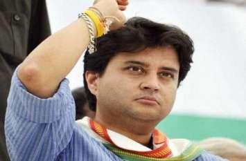और इस तरह ज्योतिरादित्य गांधी परिवार के बाद कांग्रेस के सबसे ताकतवर नेता बन गए?