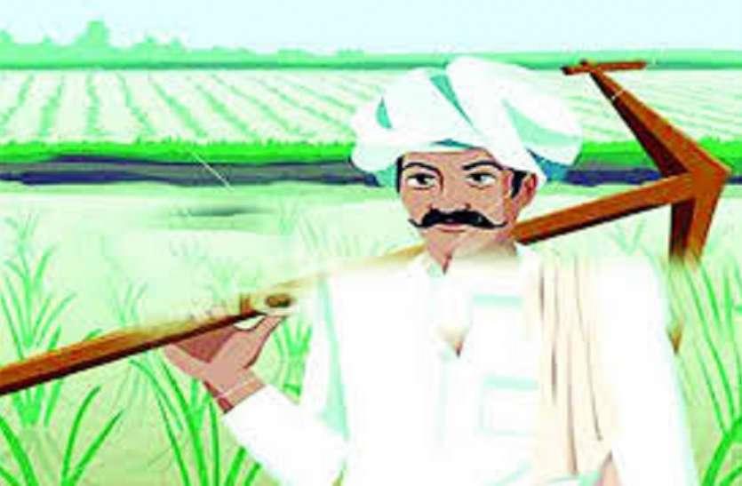 51 लाख किसानों के कर्जमाफी में कृषि विभाग को छूट रहा है पसीना