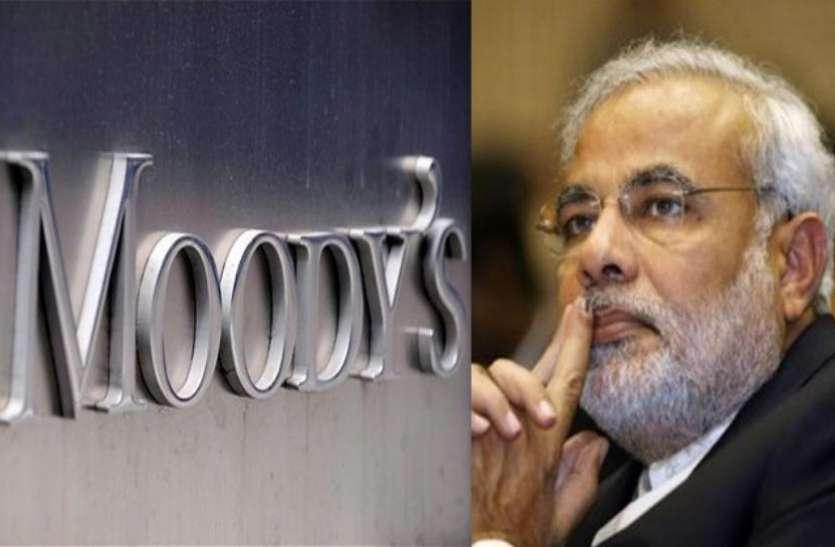 इंडियन इकोनॉमी को लगी कोरोना की नजर, मूडीज ने की 2020-21 की अनुमानित जीडीपी 6 फीसदी से नीचे