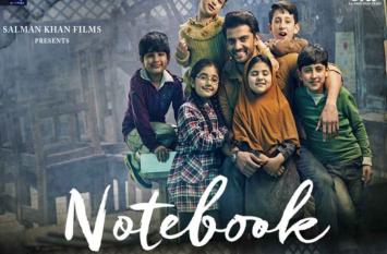 सलमान खान की Notebook का तीसरा पोस्टर आया सामने, यूजर्स का ऐसा रहा रिएक्शन