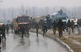 पुलवामा हमले के बाद कश्मीरी छात्राओं पर कार्रवाई, फेलोशिप पर रोक