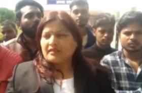 भाजपा नेत्री ने लगाया आरोप, यहां लगाए गये पाकिस्तान जिंदाबाद के नारे