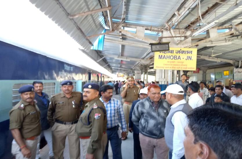 Indian Railway : डीआरएम ने किया रेलवे स्टेशन का निरीक्षण, दोहरीकरण और बिजली लाइन को बताया बड़ी उपलब्धि