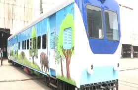 दुधवा के पर्यटकों के लिए एसी रेल बस तैयार- देखें वीडियो