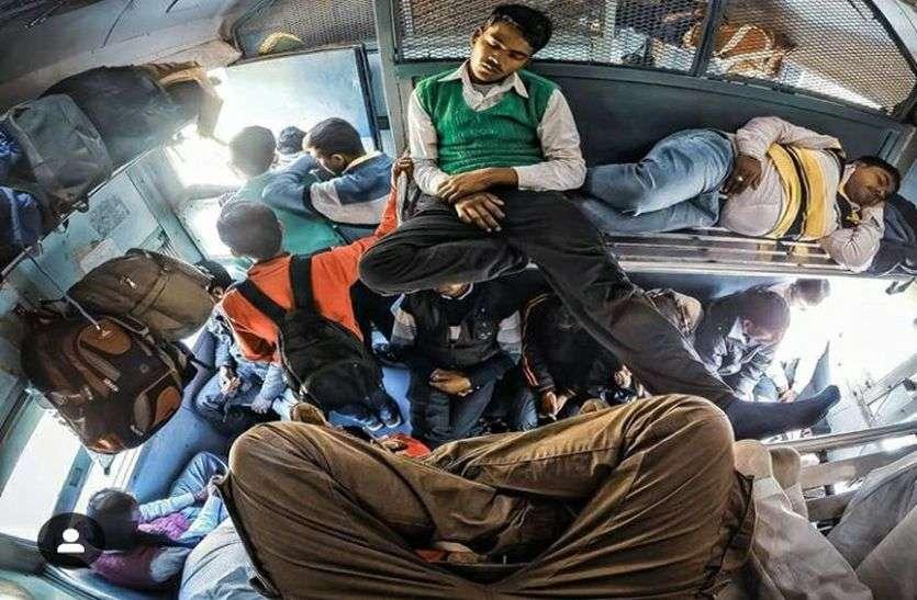 ट्रेन में खाली है सीट, अभी कराएं रिजर्वेशन, यात्रा में होगी आसानी