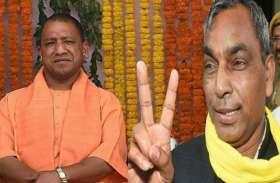 ओम प्रकाश राजभर के सामने झुकी BJP सरकार, लोकसभा चुनाव के ठीक पहले मान ली बड़ी मांग