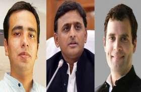 BIG NEWS: जयंत चौधरी ने खुलकर कर दिया साफ, सपा-बसपा गठबंधन या कांग्रेस के साथ जाएंगे