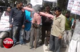 पुलवामा अटैक के बाद विकलांगों ने कुछ इस तरह किया पाकिस्तान का विरोध, देखने वालों की जुट गई भीड़, देखें वीडियो